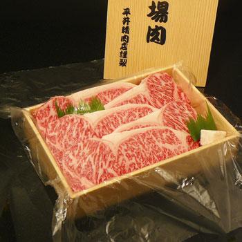 【あす楽対応】神戸牛サーロインステーキ200gX4枚(ロースステーキ)