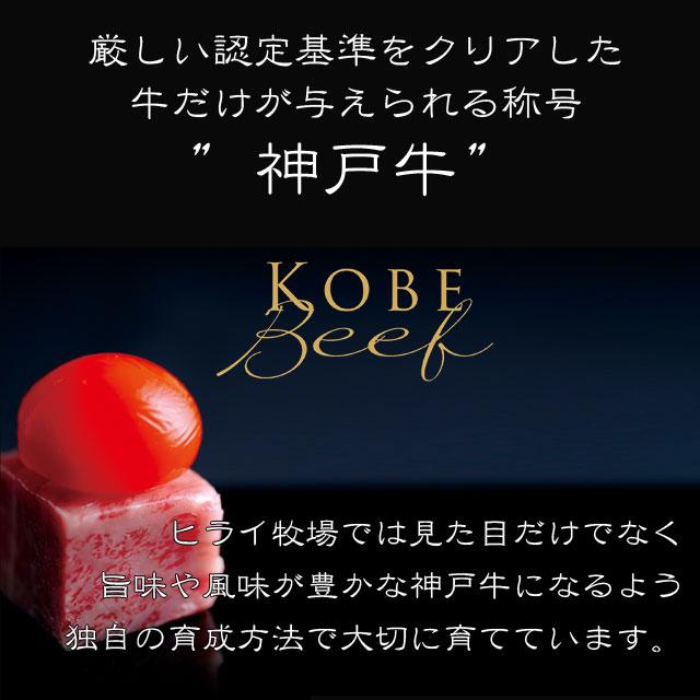 【あす楽対応】※神戸牛※ 肉スジ 500g【冷凍】