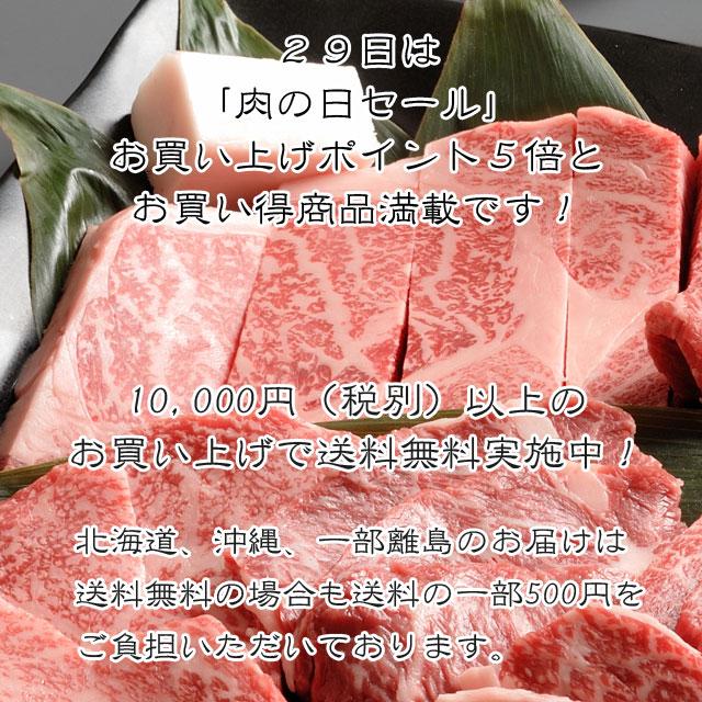 神戸牛>神戸牛ステーキ>神戸牛厚切りヘレステーキ