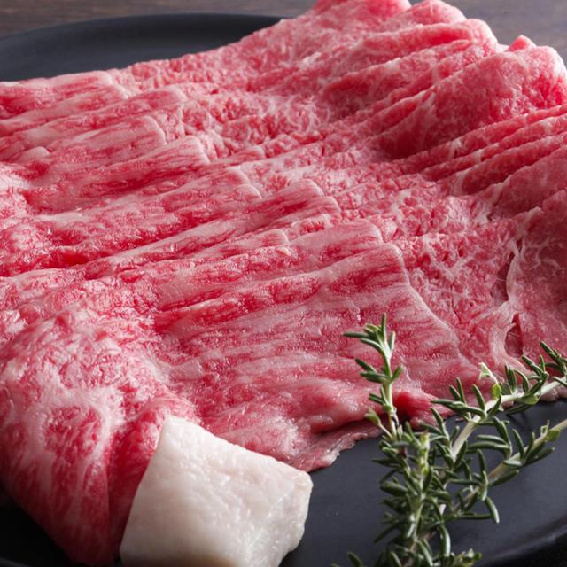 【あす楽対応】神戸牛赤身すき焼 しゃぶしゃぶ 500g【産地直送】(お歳暮 ギフト)