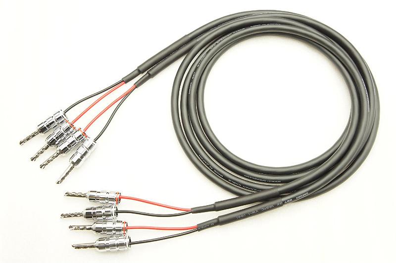ONKODO 2S7 ロジウムバナナプラグ付 無酸素銅線スピーカーケーブル 2本セット 10m