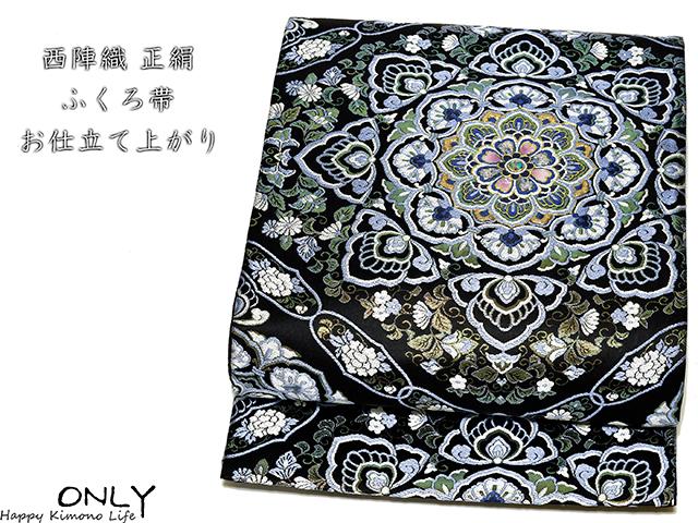 最大3000円OFFクーポン 袋帯 正絹 新品 西陣織 黒 刺繍 柄