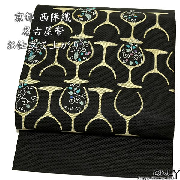 名古屋帯 正絹 西陣織 刺繍 小紋 エスニック柄 黒