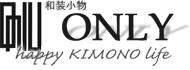 和装小物 ONLY:着物のコーディネートをレンタルよりもお安くお洒落に 京都-和装小物ONLY