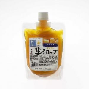 かき氷シロップ 【業務用サイズ】冷凍 生シロップ 天然素材 【マンゴー】 【1kg】 6個セット 人工甘味料・人工着色料・保存料を不使用 イベントでも大人気