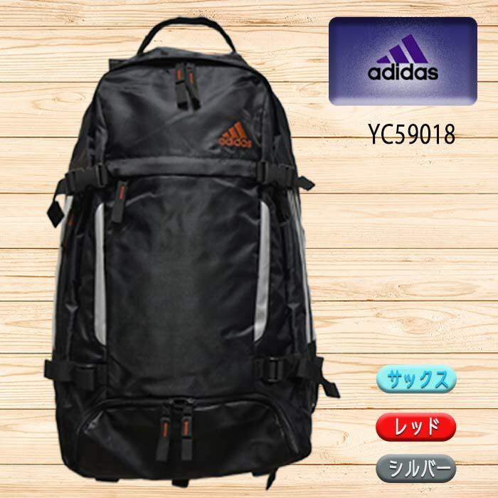アディダス リュック adidas スクールバッグ リュックサック 教科書仕切 通学 リュック バックパック 部活 YC59018