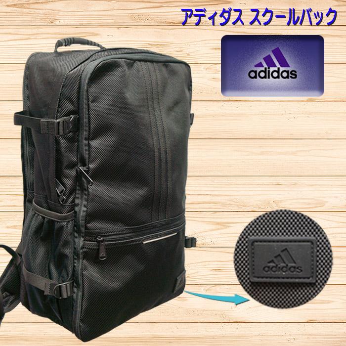 アディダス リュック adidas スクールバッグ リュックサック 教科書仕切 通学 スクール サイズアップ機能 adidasアディダス YC59037