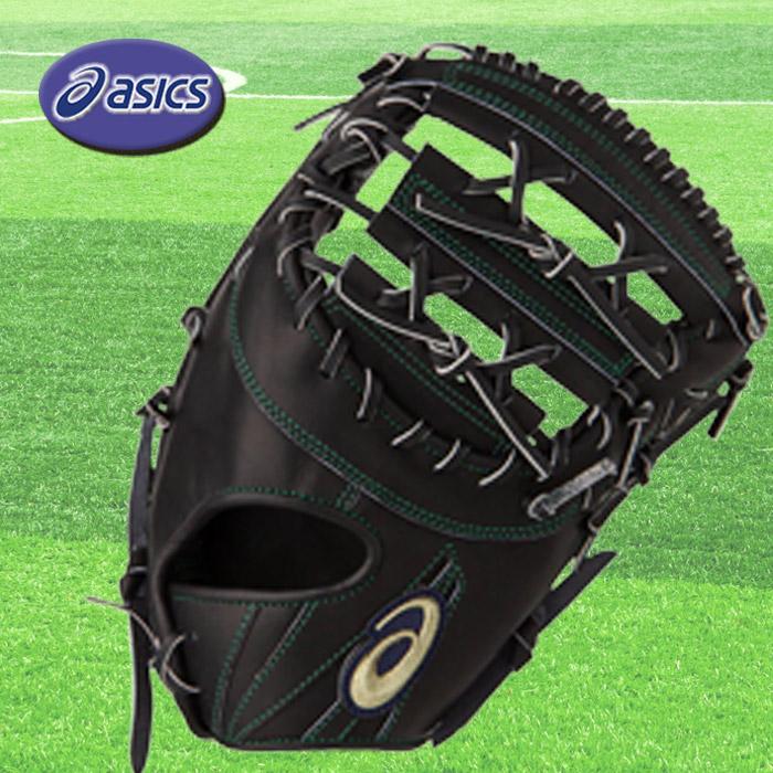 asics(アシックス) 硬式 ファーストミット 一塁手 ゴールドステージ 野球 3121A383