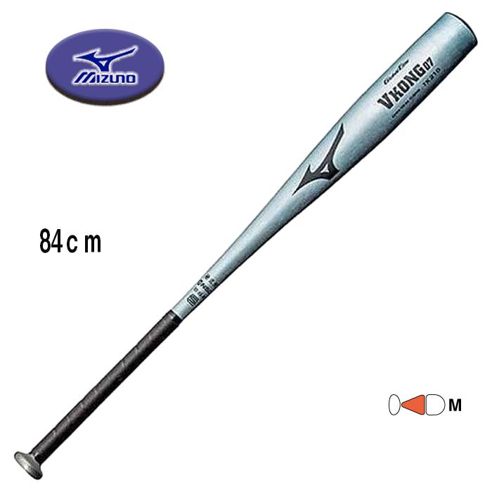 MIZUNO(ミズノ) 硬式用 グローバルエリート Vコング07(金属製バット/84cm/900g以上)1CJMH10884