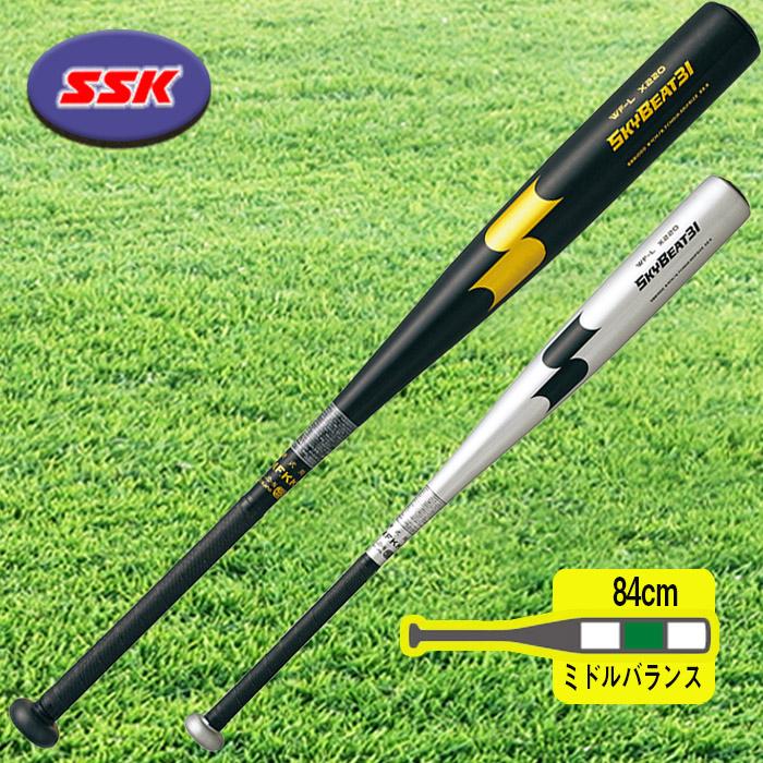 SSK(エスエスケイ)硬式金属製バット スカイビート31 WF-L SBB1000