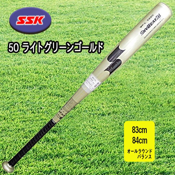 スカイビート31K WF-L SSK エスエスケイ 硬式金属製バット SBK3115