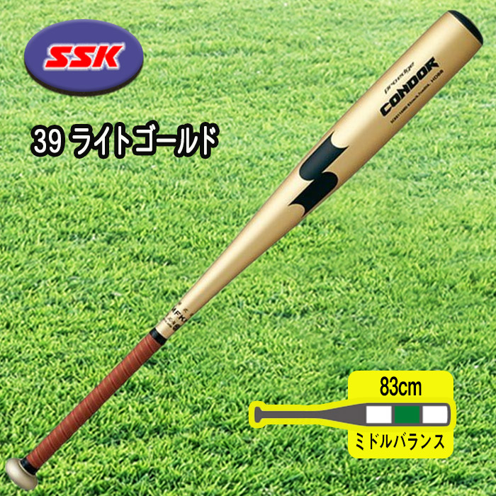 SSK(エスエスケイ) 硬式金属製バット proedge プロエッジ コンドル SCK0116MD