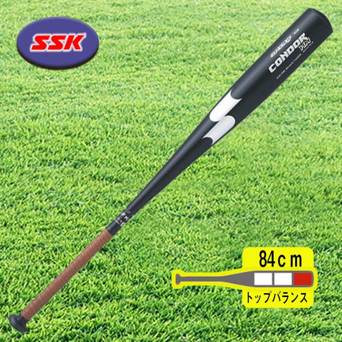 SSK(エスエスケイ)硬式用金属製バット スーパーニューコンドルHM 84m SCK1490
