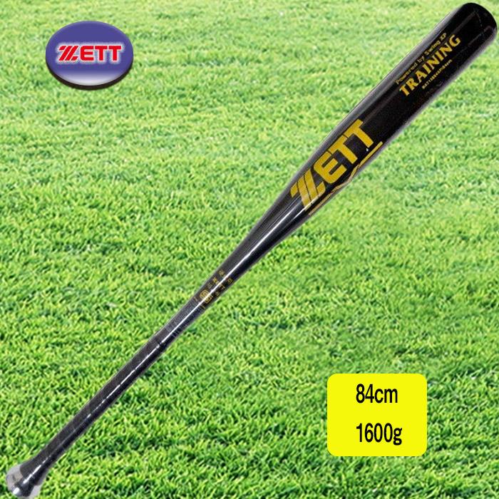 ゼット(zett) 硬式 金属製 バット スイングXP 84cm ブラック Z BAT13884XP