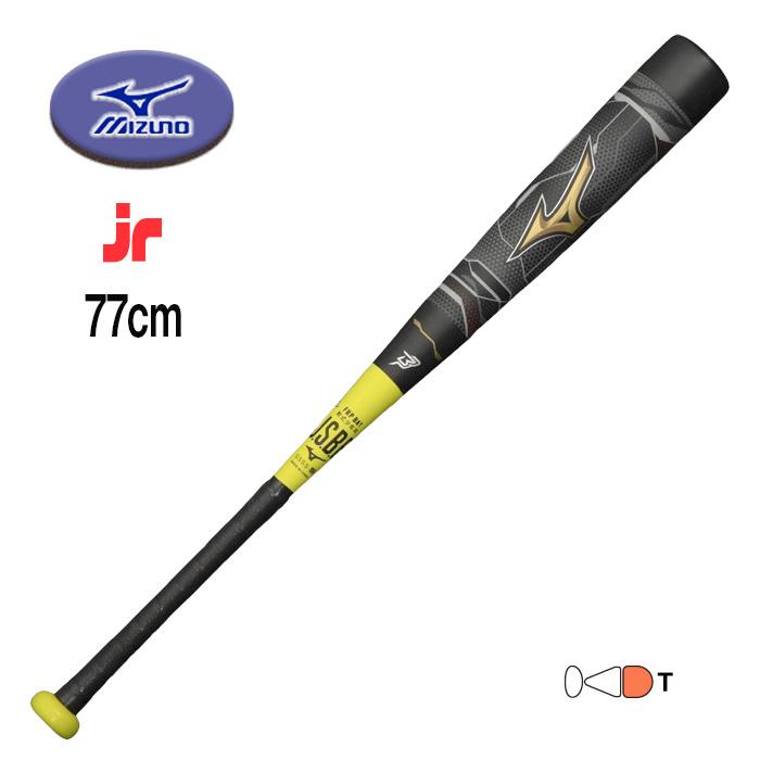 ミズノ MIZUNO 野球 少年軟式用FRP製バット ビヨンドマックス ギガキング トップバランス 77cm 1CJBY14577-0940