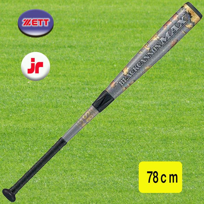 ゼット軟式 少年野球 バット J球 ブラックキャノン MAX 少年用 BCT75978-1100