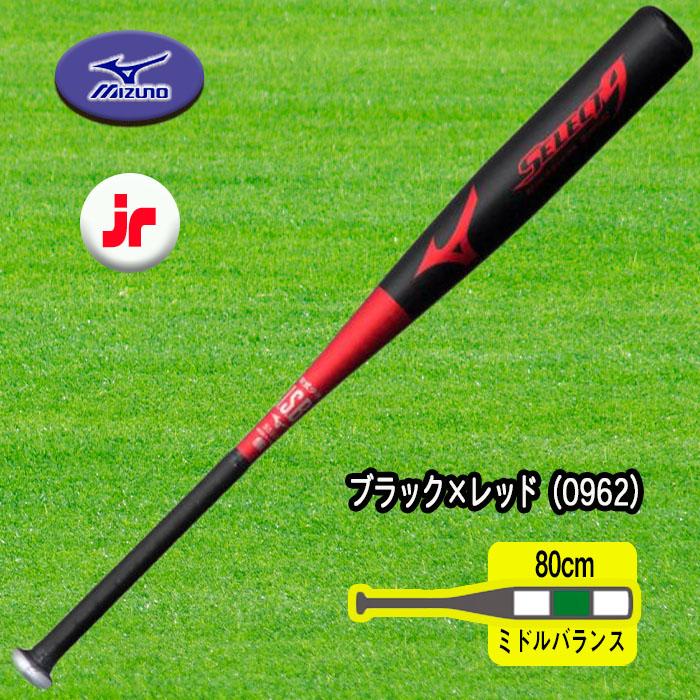 MIZUNO 定番の人気シリーズPOINT ポイント 入荷 ミズノ 少年軟式用金属製バット セレクト9 ミドルバランス 野球 在庫あり 1CJMY15280-0962 80cm