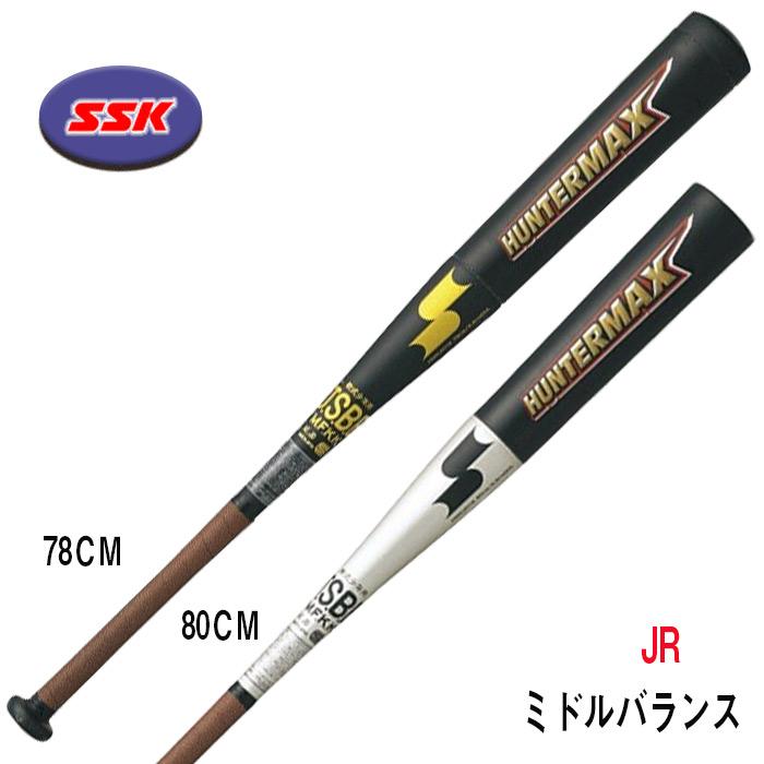 SSK(エスエスケイ) 少年軟式 バット ハンターマックス HMNJ0116