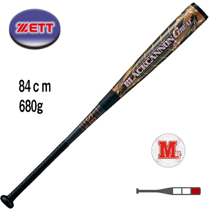 ゼット ZETT 野球 軟式FRP製バット ブラックキャノンGREAT 84cm BCT35074-1982