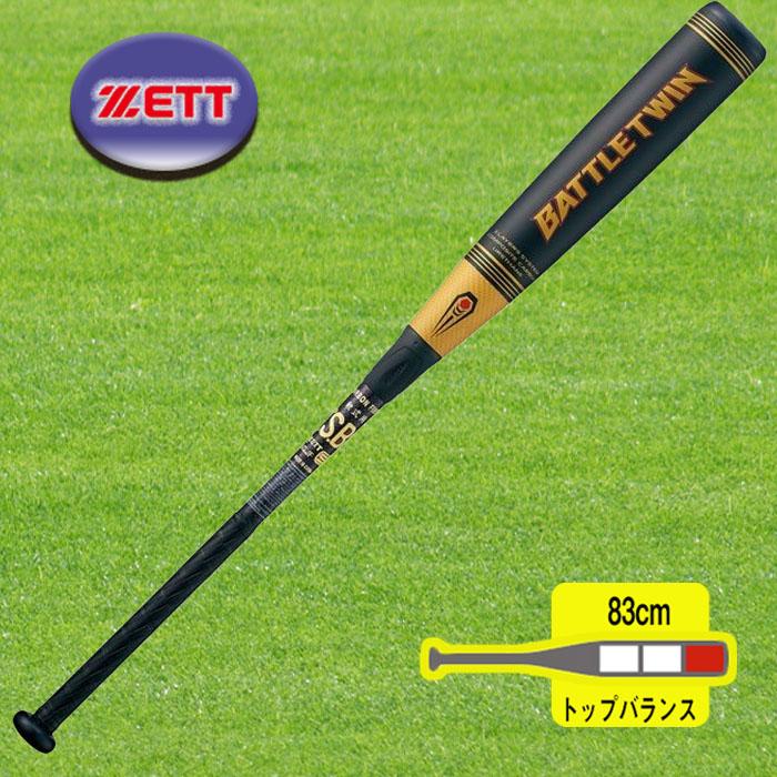 zett BASEBALL 一般 軟式 FRP製 カーボン製 バット バトルツイン  BCT30803