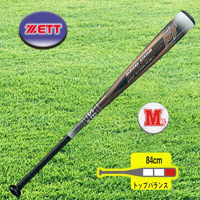 ゼット 軟式FRP製バット ブラックキャノンNT ブラック 84cm690g BCT31984-1900