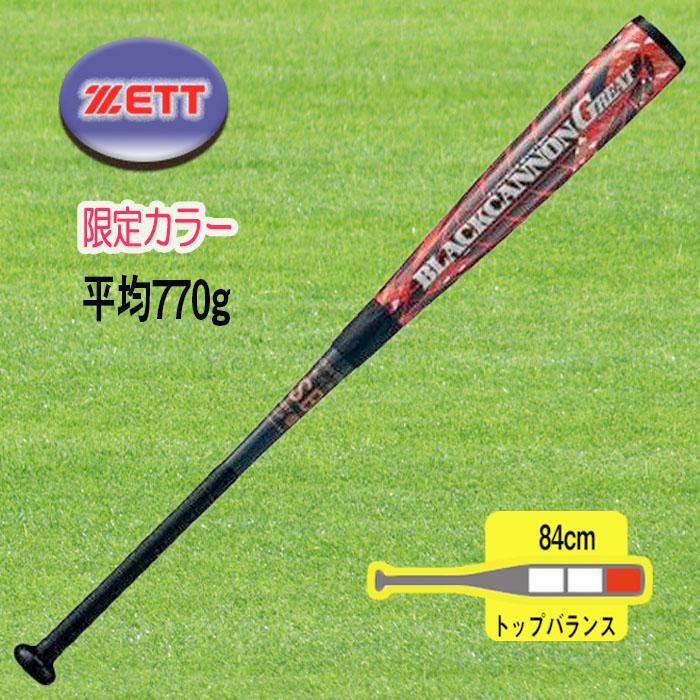 ゼット ZETT 野球 軟式FRP製バット ブラックキャノンGREAT BCT35094-1964