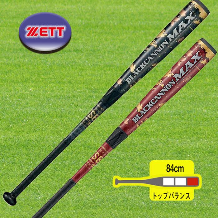 ゼット(zett)軟式用FRP製バット ブラックキャノンMAX BCT35904