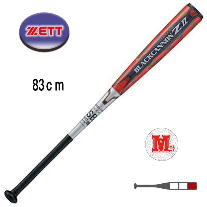 ゼット 野球 一般軟式FRP製バット BLACKCANNON Z BCT35913-1364