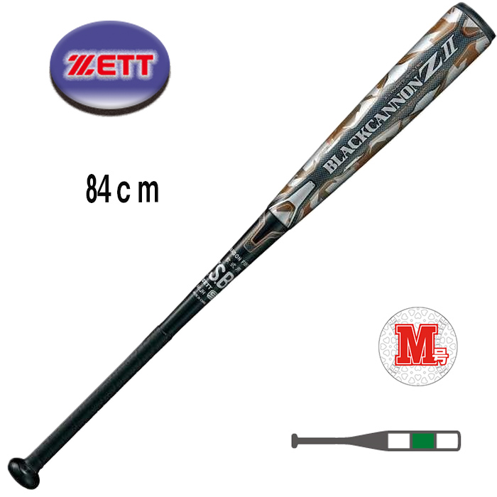 BCT35924 ゼット ZETT 軟式 野球 バット ブラックキャノン Z2 新軟式ボール M号対応