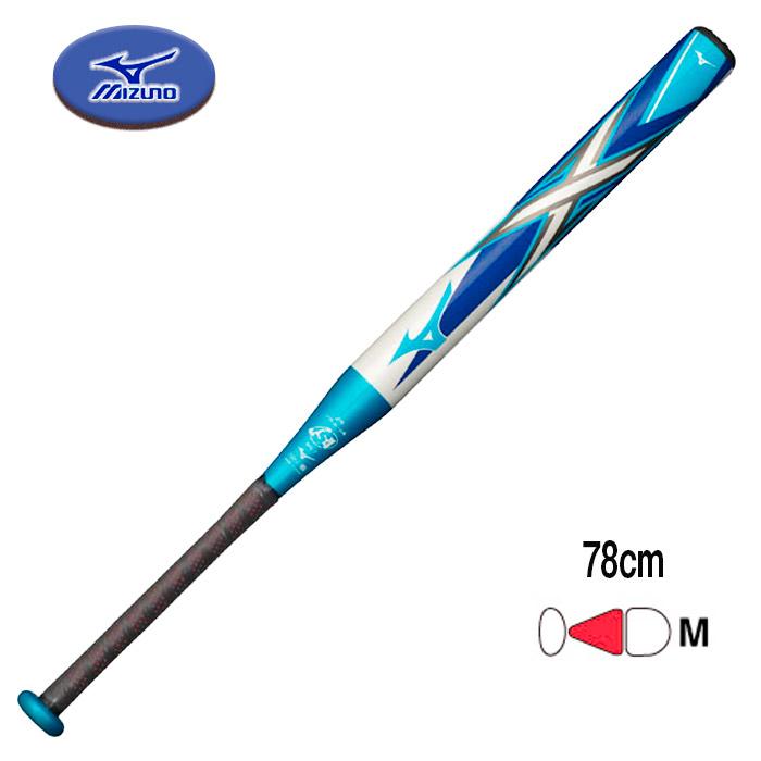 MIZUNO(ミズノ)ソフトボール2号 ゴムボール用 FRP製バット エックス 78cm ミドルバランス 1CJFS61678-0121
