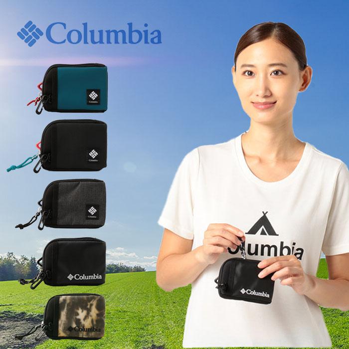 Columbia コロンビア ナイオベマルチポーチ コインケース 小物ケース PU2275 NiobeMultiPouch 格安 大人気 価格でご提供いたします