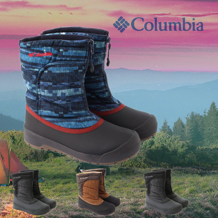 高い保湿性能を持ち、雪上でも足元を暖かく包み込むスノーブーツ Columbia(コロンビア) スノーブーツ チャケイピオムニヒート YU3973