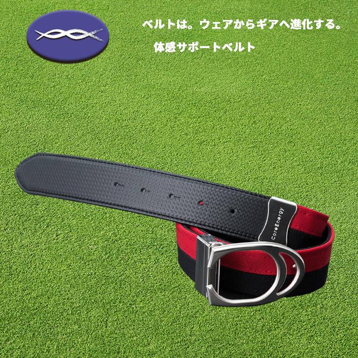CoreEnergy ゴルフ用機能性ベルト コアエナジー ベルト エナジーパワーメッシュ gt0101-bk-sp