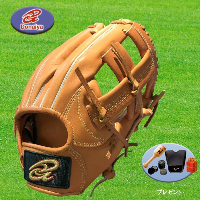 Donaiya(ドナイヤ) 硬式 グラブ 内野手用 野球 ソフトボール DJII