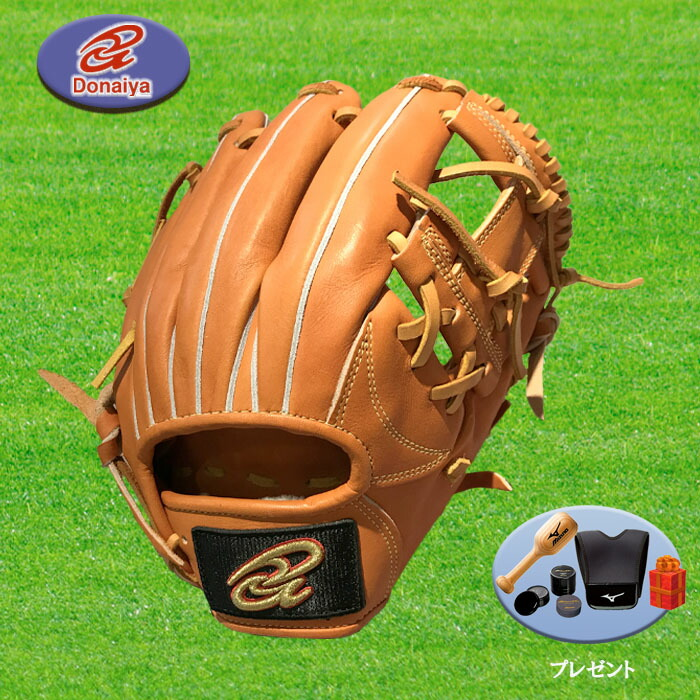 Donaiya(ドナイヤ) 硬式 グラブ 内野手用 山田哲人使用モデル 小型 野球 ソフトボール DJIMS