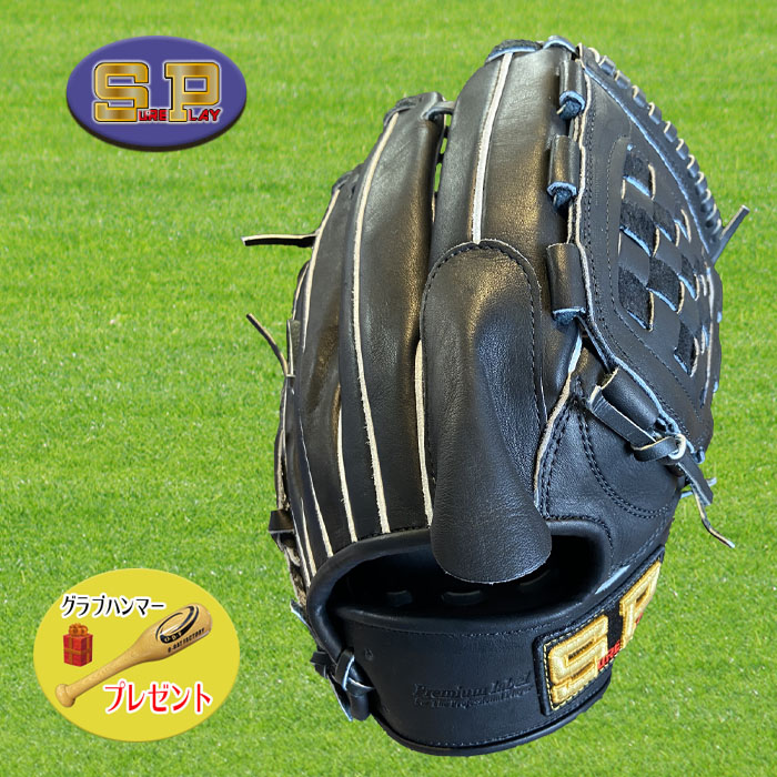 SUREPLAY(シュアプレイ) 硬式 セカンドグラブ グローブ 投手兼オールランド α DIMA 野球 SBGAD4201