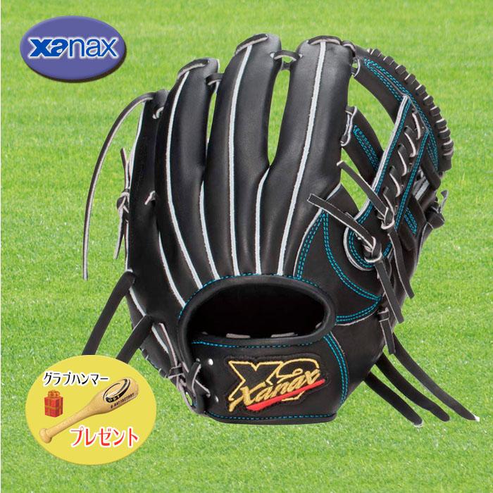 xanax(ザナックス) 硬式 グラブ グローブ 内野手用 トラストエックス BHG52620