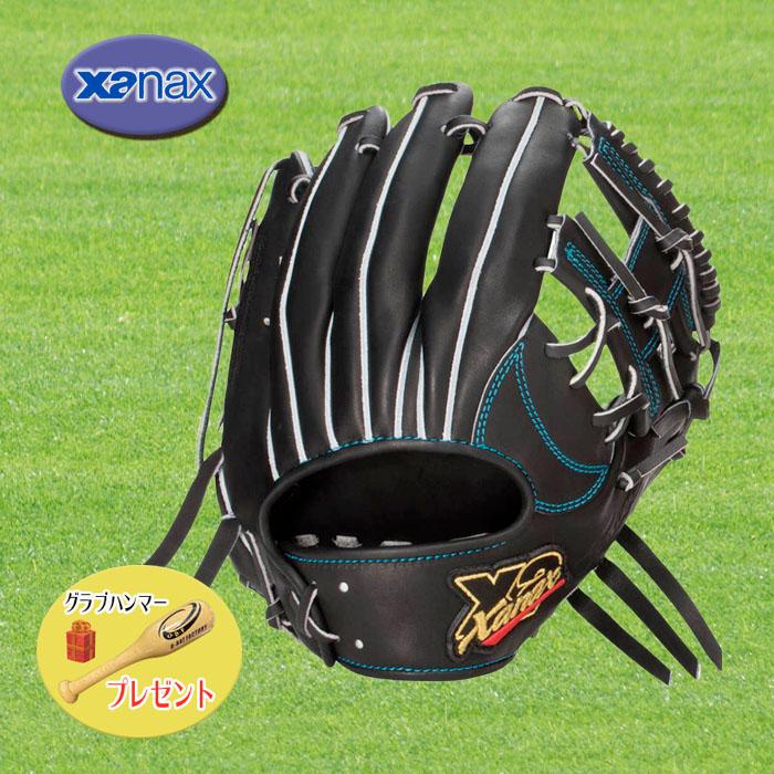 xanax(ザナックス) 硬式 グラブ グローブ 内野手用 トラストエックス BHG62420