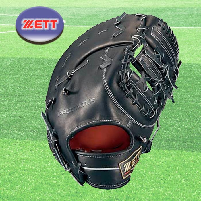ZETT ゼット 硬式 ファーストミット プロステイタス SEシリーズ BPROFM03S-1900