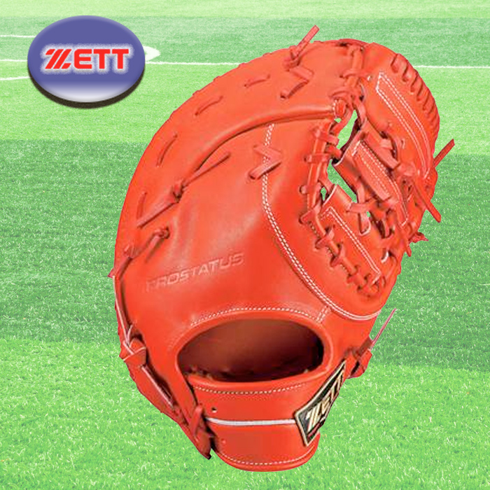 ZETT ゼット 硬式 ファーストミット プロステイタス SEシリーズ BPROFM03S-5800