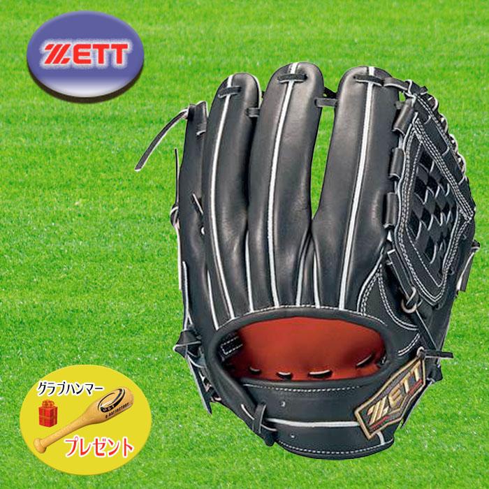 ZETT ゼット 硬式 グラブ 内野手 プロステイタス SEシリーズ BPROG06S-1900