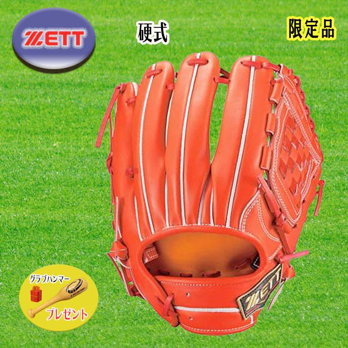 ZETT ゼット 硬式 グラブ 内野手 プロステイタス SEシリーズ BPROG06S-5800