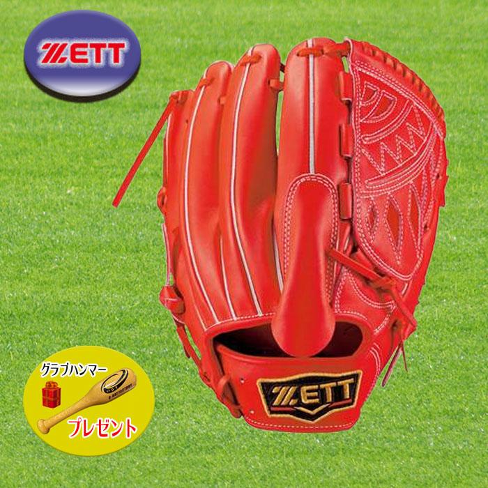 ZETT(ゼット) 硬式 グラブ グローブ プロステイタス 投手用 野球 BPROG410-5800A