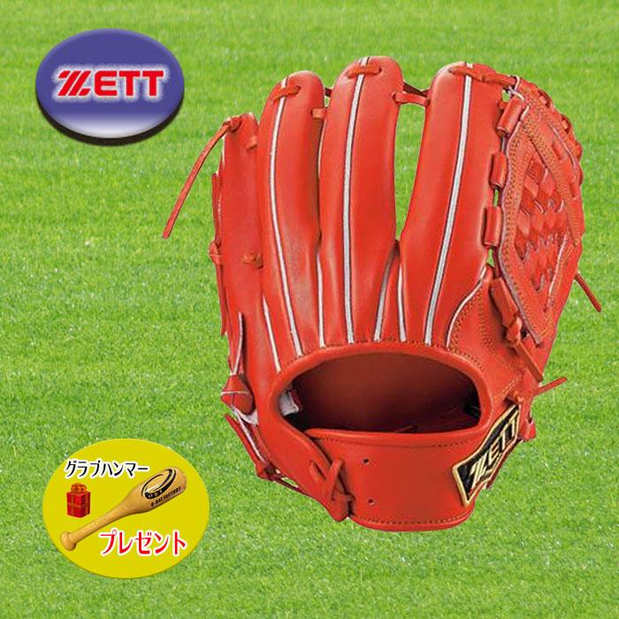ZETT(ゼット) 硬式 グラブ グローブ プロステイタス 内野手 野球 BPROG560-5800