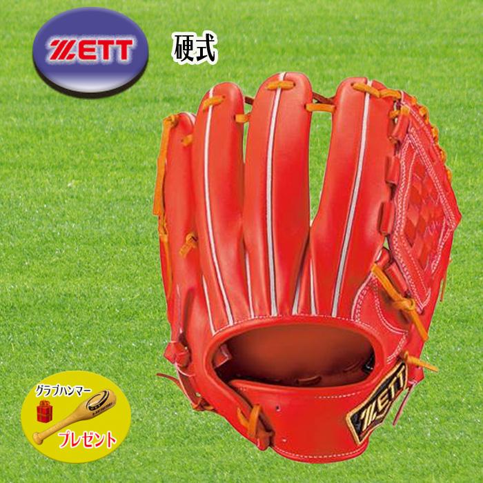 ZETT(ゼット) 硬式 グラブ グローブ プロステイタス 内野手用 野球 BPROG560-5836