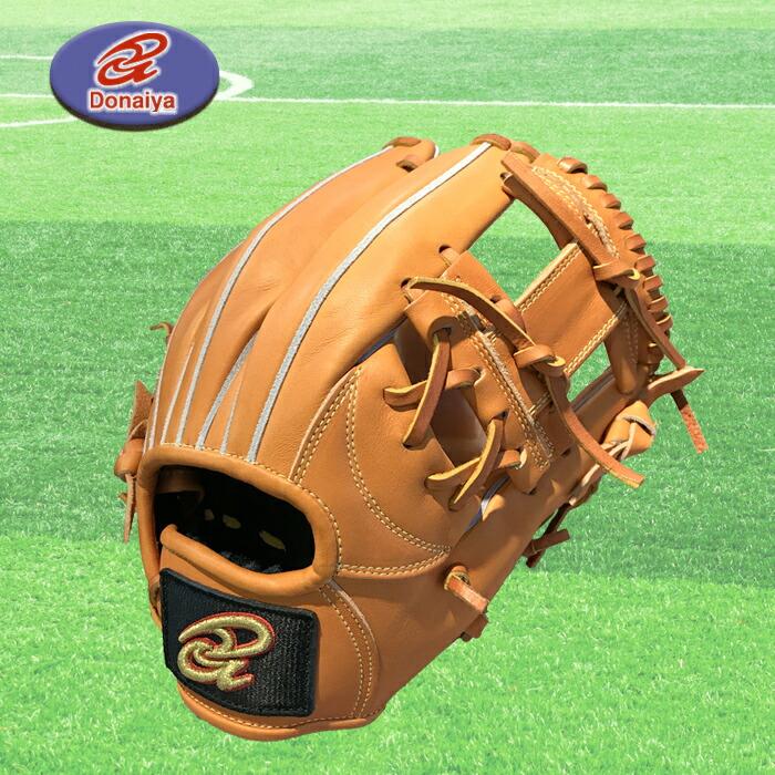 Donaiya(ドナイヤ) 軟式 グラブ 内野手用 山田哲人使用モデル 小型 野球 ソフトボール DJNIMS