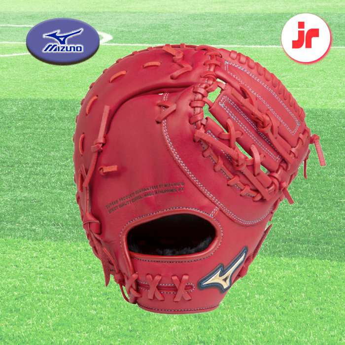 MIZUNO(ミズノ) 少年軟式 ファーストミット セレクトナイン 一塁手用 野球 1AJFY21500