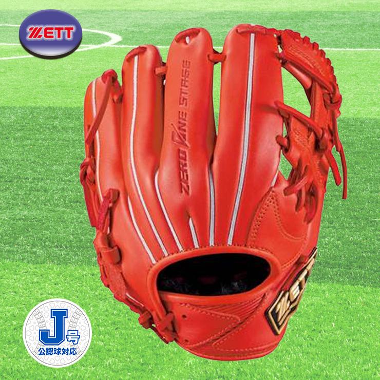 ZETT(ゼット) 少年軟式 グラブ 内野手 ZEROONESTAGE BJGB71910-5800