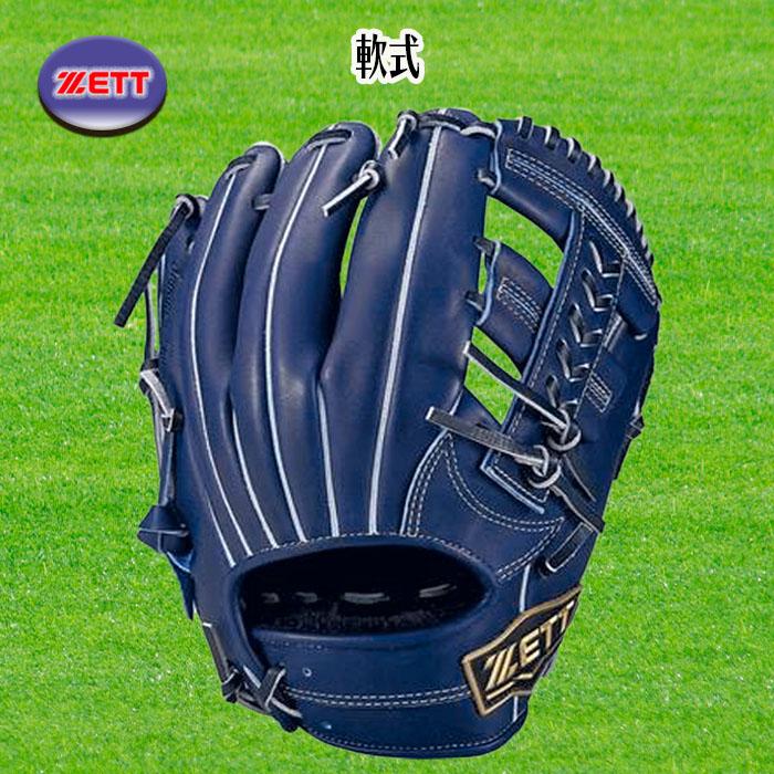 ZETT ゼット 軟式グラブ ネオステイタス 内野手用 野球 ネイビー BRGB31020-2900 国内送料無料 グローブ 安全 ソフト