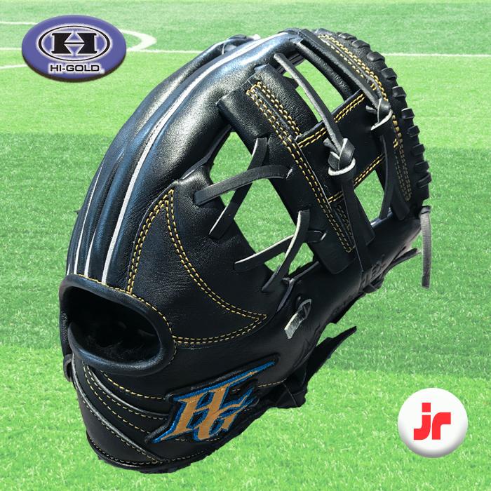 ハイゴールド Hi-GOLD 野球 少年軟式グラブ 右投用 ROOKIESAS RKG-2002